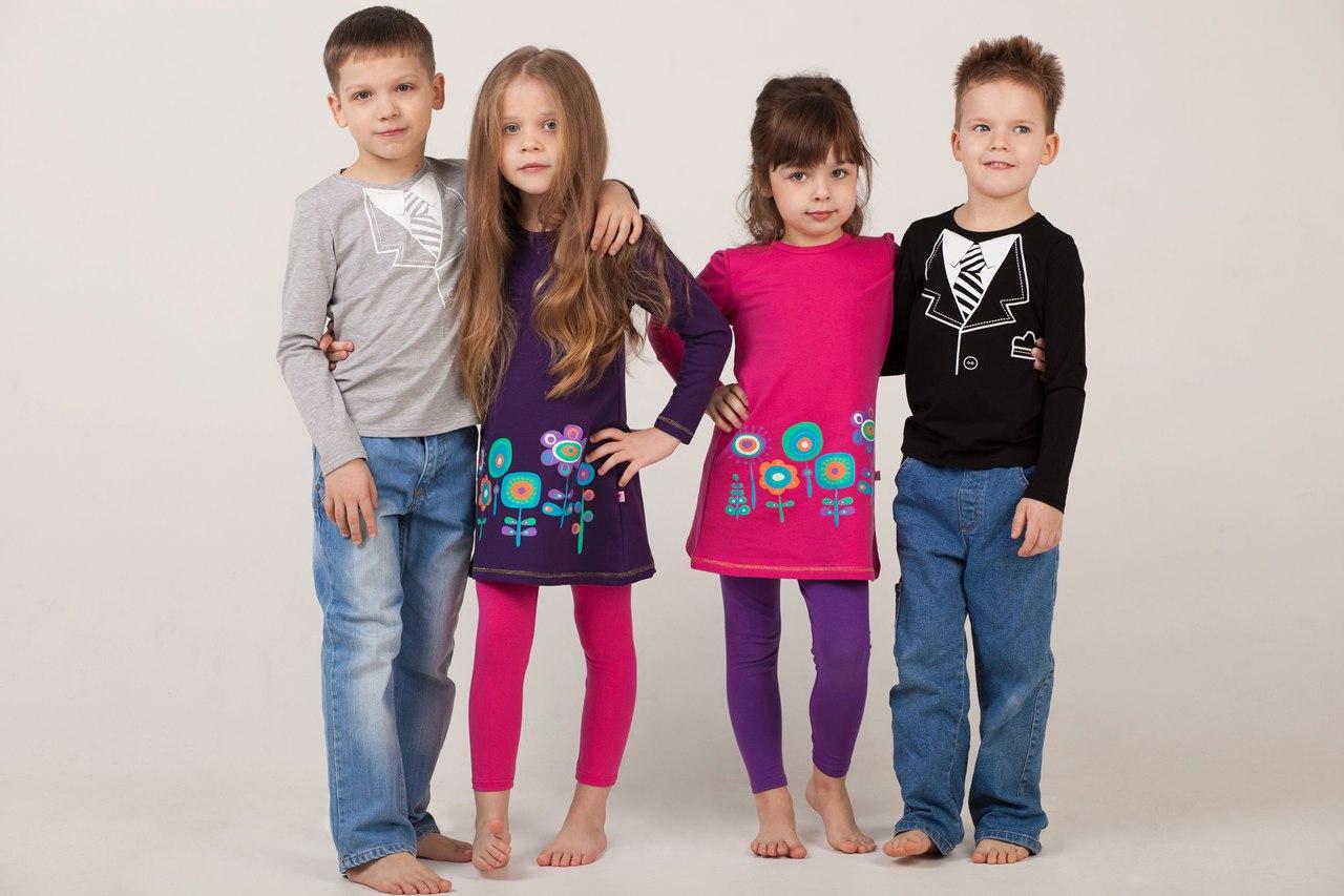 Детская Модная Брендовая Одежда
